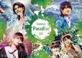 ポニーキャニオン PONY CANYON Summer Paradise 2017【DVD】 【代金引換配送不可】