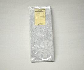 生毛工房 【まくらカバー】TESP モンステラ 低反発枕用カバー(グレー)