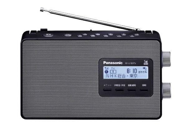 パナソニック Panasonic RF-U180TV 携帯ラジオ ブラック [テレビ/AM/FM /ワイドFM対応][RFU180TV]