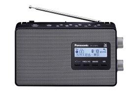 パナソニック Panasonic 携帯ラジオ ブラック RF-U180TV [テレビ/AM/FM /ワイドFM対応][RFU180TV]