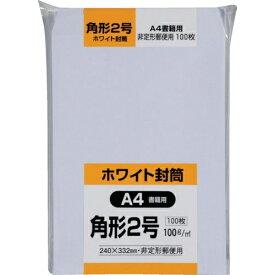 キングコーポレーション KING Corporation キングコーポ ホワイト100 角形2号100g