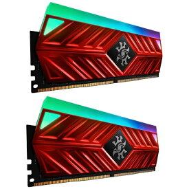 ADATA エイデータ 増設メモリ XPG SPECTRIX D41 16GB 8GB×2枚組 Red AX4U320038G16-DR41 [DIMM DDR4 /8GB /2枚][AX4U320038G16DR41]