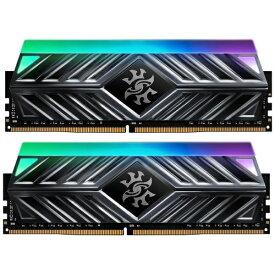 ADATA エイデータ 増設メモリ XPG SPECTRIX D41 16GB 8GB×2枚組 Titanium Gray AX4U320038G16-DT41 [DIMM DDR4 /8GB /2枚][AX4U320038G16DT41]