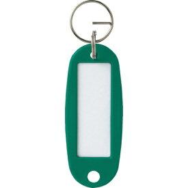 オープン工業 OPEN INDUSTRIES OP キーホルダー名札 ハードタイプ 10枚 緑