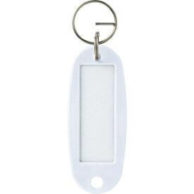 オープン工業 OPEN INDUSTRIES OP キーホルダー名札 ハードタイプ 10枚 白