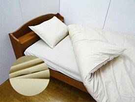 北沢 【ボックスシーツ】NO!NO!アレルボックスシーツ セミダブルサイズ(120×200×30cm/アイボリー)