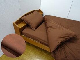 北沢 【ボックスシーツ】NO!NO!アレルボックスシーツ セミダブルサイズ(120×200×30cm/ブラウン)