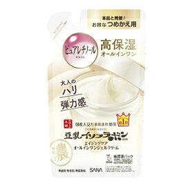 常盤薬品 TOKIWA Pharmaceutical サナ なめらか本舗 リンクルジェルクリーム N つめかえ用