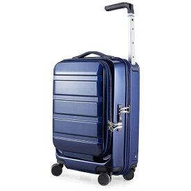 サンコー鞄 SUNCO LUGGAGE 静音大型双輪キャスター搭載 ハードスーツケース ACTIVE CUBE 03 (32L)ネイビー(機内持ち込みサイズ)