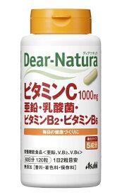 アサヒグループ食品 Asahi Group Foods Dear-Natura(ディアナチュラ)ビタミンC・亜鉛・乳酸菌・ビタミンB2・ビタミンB6 60日120粒〔栄養補助食品〕【wtcool】