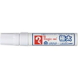 寺西化学工業 Teranishi Chemical Industry マジックインキ ホワイト・whiteSR 極太
