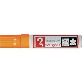 寺西化学工業 Teranishi Chemical Industry マジックインキ 極太 橙