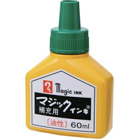 寺西化学工業 Teranishi Chemical Industry マジックインキ 補充インキ 60ml 緑