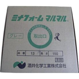 酒井化学工業 SAKAI CHEMICAL ミナ ミナフォームマルマル13グレー