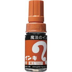 寺西化学工業 Teranishi Chemical Industry マジックインキ 大型 黄土