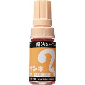 寺西化学工業 Teranishi Chemical Industry マジックインキ 大型 うす橙