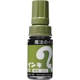 寺西化学工業 Teranishi Chemical Industry マジックインキ 大型 鶯