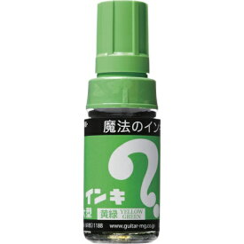 寺西化学工業 Teranishi Chemical Industry マジックインキ 大型 黄緑