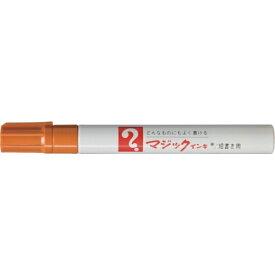 寺西化学工業 Teranishi Chemical Industry マジックインキ No.500 黄土