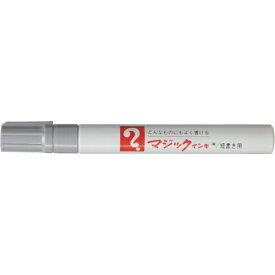 寺西化学工業 Teranishi Chemical Industry マジックインキ No.500 灰