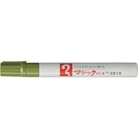 寺西化学工業 Teranishi Chemical Industry マジックインキ No.500 鶯
