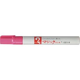 寺西化学工業 Teranishi Chemical Industry マジックインキ No.500 桃