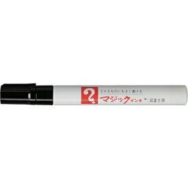 寺西化学工業 Teranishi Chemical Industry マジックインキ No.500 黒