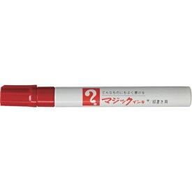 寺西化学工業 Teranishi Chemical Industry マジックインキ No.500 赤
