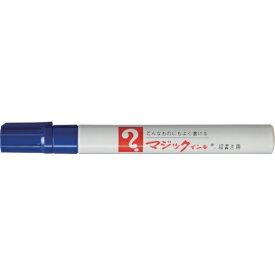 寺西化学工業 Teranishi Chemical Industry マジックインキ No.500 青