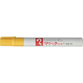 寺西化学工業 Teranishi Chemical Industry マジックインキ No.500 黄