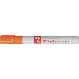 寺西化学工業 Teranishi Chemical Industry マジックインキ No.500 橙