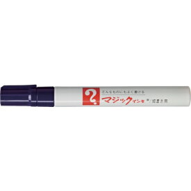 寺西化学工業 Teranishi Chemical Industry マジックインキ No.500 紫