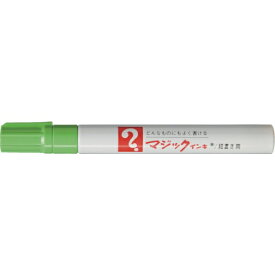 寺西化学工業 Teranishi Chemical Industry マジックインキ No.500 黄緑
