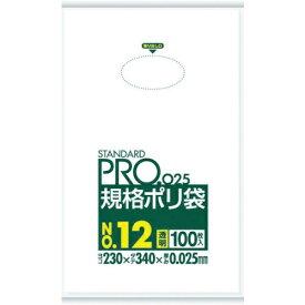 日本サニパック SANIPAK サニパック スタンダートポリ袋12号(0.025mm)