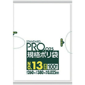 日本サニパック SANIPAK サニパック スタンダートポリ袋13号(0.025mm)