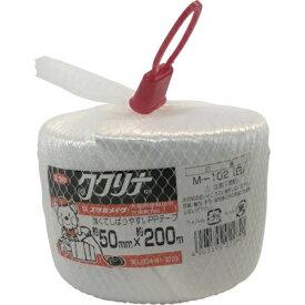 ユタカメイク YUTAKA ユタカメイク 荷造り紐 PPテープ玉 50mm×200m 160g 白