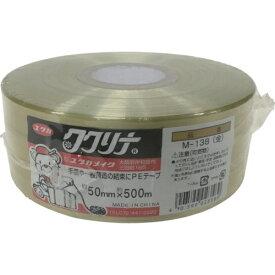 ユタカメイク YUTAKA ユタカメイク PEカラー平テープ 50mm×500m 500g 金色