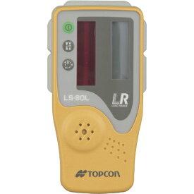 トプコン TOPCON トプコン 受光器LS−80L
