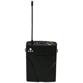K.W.S ワイヤレスシステム用ベルトパック送信機 KWS-TR
