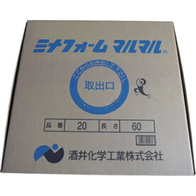 酒井化学工業 SAKAI CHEMICAL ミナ ミナフォームマルマル20mmφ×60m巻