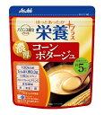 アサヒグループ食品 Asahi Group Foods バランス献立PLUS 栄養プラス コーンポタージュ 175g