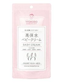 アサヒグループ食品 Asahi Group Foods ミルふわ 高保水ベビークリーム 70g