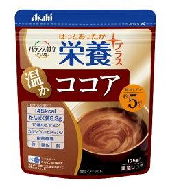 アサヒグループ食品 Asahi Group Foods バランス献立PLUS 栄養プラス ココア 175g