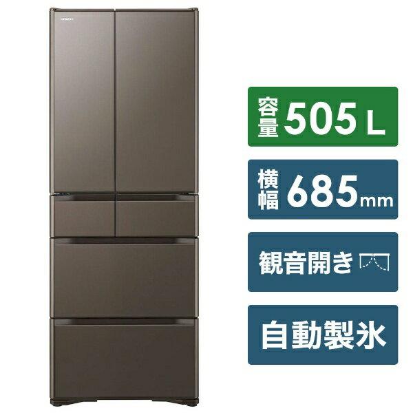 日立 HITACHI 《基本設置料金セット》R-XG51J-XH 冷蔵庫 グレイッシュブラウン [6ドア /観音開きタイプ /505L][RXG51J]