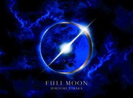 エイベックス・エンタテインメント Avex Entertainment HIROOMI TOSAKA/ FULL MOON 通常盤(DVD付)【CD】