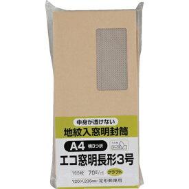 キングコーポレーション KING Corporation キングコーポ エコ窓地紋クラフト100 長370g テープ付