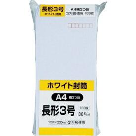 キングコーポレーション KING Corporation キングコーポ ホワイト100 長形3号80g