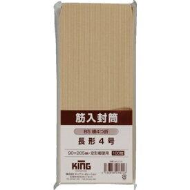キングコーポレーション KING Corporation キングコーポ 筋入封筒 長形4号 100枚