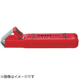 KNIPEX社 クニペックス KNIPEX 1620−28SB ケーブルナイフ 1620-28SB