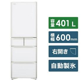 日立 HITACHI R-S40J-XW 冷蔵庫 クリスタルホワイト [5ドア /右開きタイプ /401L][冷蔵庫 大型 RS40J]
